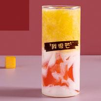 芒果西柚撞奶